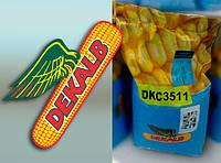 Семена кукурузы Монсанто DKC Monsanto 3511 ДКC ФАО 330
