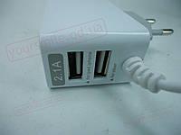 """Сетевое зарядное устройство """" Samsung """" с двумя USB выходами + кабель 2,1А компакт (пакет)"""