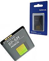 Аккумулятор для Nokia 6288, аккумуляторная батарея АКБ Nok BP-6M ориг
