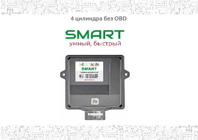 Блок управления Smart