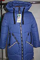 Пальто Джули на меху на девочку 34-42 р синее.