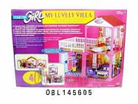 Домик для Барби 3х комнатный