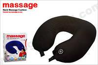 Массажная подушка подголовник Neck Massage Cushion, подушка антистресс дорожная, вибро-подголовник