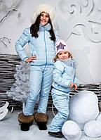 """Зимний детский тёплый костюм-трансформер на синтепоне """"Кролик"""" в расцветках"""
