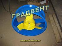 Вентилятор осевой В06-300-4 с электродвигателем 0,12 кВт, 1500 об/мин