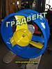 Вентилятор осевой В06-300-5 с электродвигателем 0,37 кВт, 1500 об/мин
