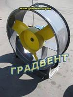 Вентилятор осевой В06-300-8 с электродвигателем 2,2 кВт, 1000 об/мин