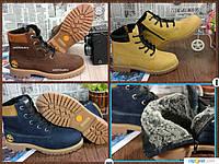 Шикарные зимние женские ботинки в стиле TIMBERLAND. Теплый мех, 3 цвета
