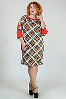 Женское платье Белла в клетку больших размеров у-202459