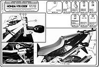 Крепление для кофра GIVI 251F, арт. 251F