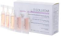 COLLISTAR Восстанавливающие ампулы от выпадения волос 15х5 мл