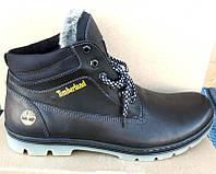 Ботинки зимние мужские Timberland кожаные больших размеров T0032