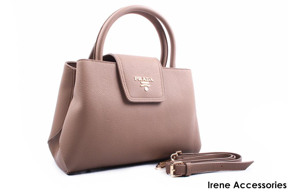 Молодежная женская сумка PRADA