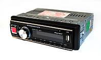 Автомагнитола Pioneer 1093 (со съемной панелью) Гарантия!