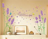 Интерьерная наклейка на стену Сиреневые Цветы (AM7002)