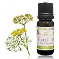 Фенхель сладкий (Foeniculum vulgare) эфирное масло, 10 мл
