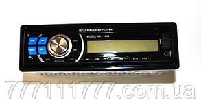 Автомагнитола Pioneer 1098 (со съемной панелью) Гарантия!