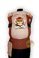 Эрго-рюкзак — Совёнок с книгой — ТМ «Citrus Sling»