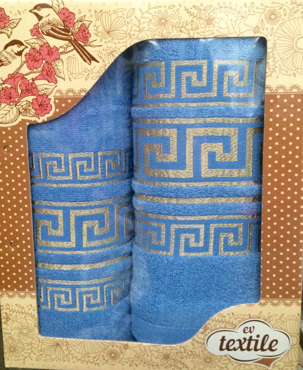 Набор полотенец с вышивкой VERSACE