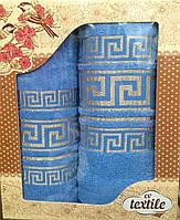 Набор полотенец с вышивкой VERSACE, фото 1