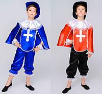 """Детский карнавальный костюм """"Мушкетер"""" №3 (р.95-120)"""