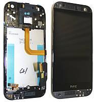 Дисплей для HTC One M8 mini/One mini 2 + touchscreen, чёрный, с передней панелью серого цвета