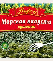 """Морская капуста сухая 60 г  ТМ """"Впрок"""""""