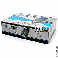 Двусторонняя автосигнализация iCode 07 Base