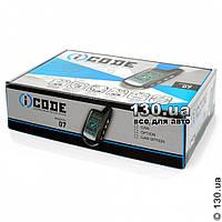 Двусторонняя автосигнализация iCode 07 CAN