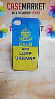 Бампер силиконовый чехол для Iphone 4/4s с рисунком Украина