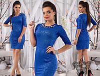 Вечернее платье мини БО 414NW