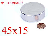 Неодимовый магнит. шайба D45H15 N38