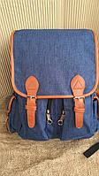 Рюкзак синий с кожаными ремешками