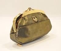 Косметичка кожаная женская золотистая Christian Dior 916