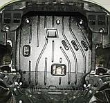 Защита картера двигателя и кпп Hyundai i40 2011-, фото 3