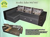 Угловой диван Магнат, фото 1