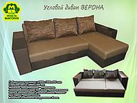 Угловой диван Верона, фото 1
