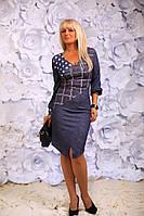 Женское приталенное ботальное платье 1020NW