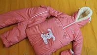 Розовый комбинезон-трансформер для новорожденных на овчине тройка