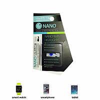 Жидкое стекло (жидкая плёнка) Nano для iPhone, Samsung, Xiaomi, Meizu и др.