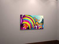 Детская картина для декора интерьера Яркая радуга Абстракция 60х40 и другие варианты на заказ