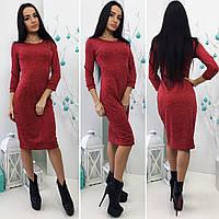 Женское стильное платье миди ВГ 448NW