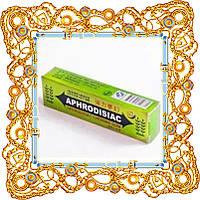 """""""Dream aphrodisiac"""" (Афродізіак) жіночі збуджуючі жувальні гумки (5 шт.)."""