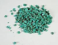 Камень  магнезит, окрашен под бирюзу 100 грамм