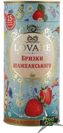 Чай Бризки Шампанського LOVARE 80 г  , фото 2