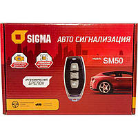 Автосигнализация Sigma SM-50