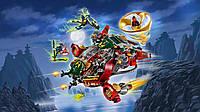 Конструктор лего ниндзяга Lego ninjago Корабль R. E. X Ронина 70735