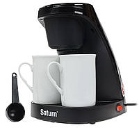 Кофеварка SATURN ST-CM7081 New