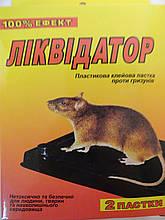 Липучка Ліквідатор проти щурів і мишей пластик 11*6 см 2 шт