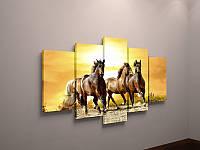 Картина модульная лошади холст